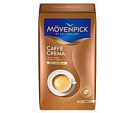 Кофе Movenpick Caffe Crema молотый 500г