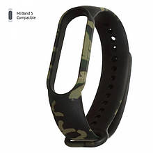 Ремінець Armorstandart для браслета Xiaomi Mi Band 5 Khaki Green (ARM57018)