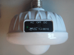Фонарь лампа Yajia 9816, 20+24SMD, пульт Д/У, фото 2
