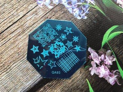 Пластина трафарет манікюрна для стемпінга на нігтях металева