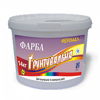 Грунтовочная краска с кварцевым наполнителем под декоративные штукатурки Феромал 11, 10кг