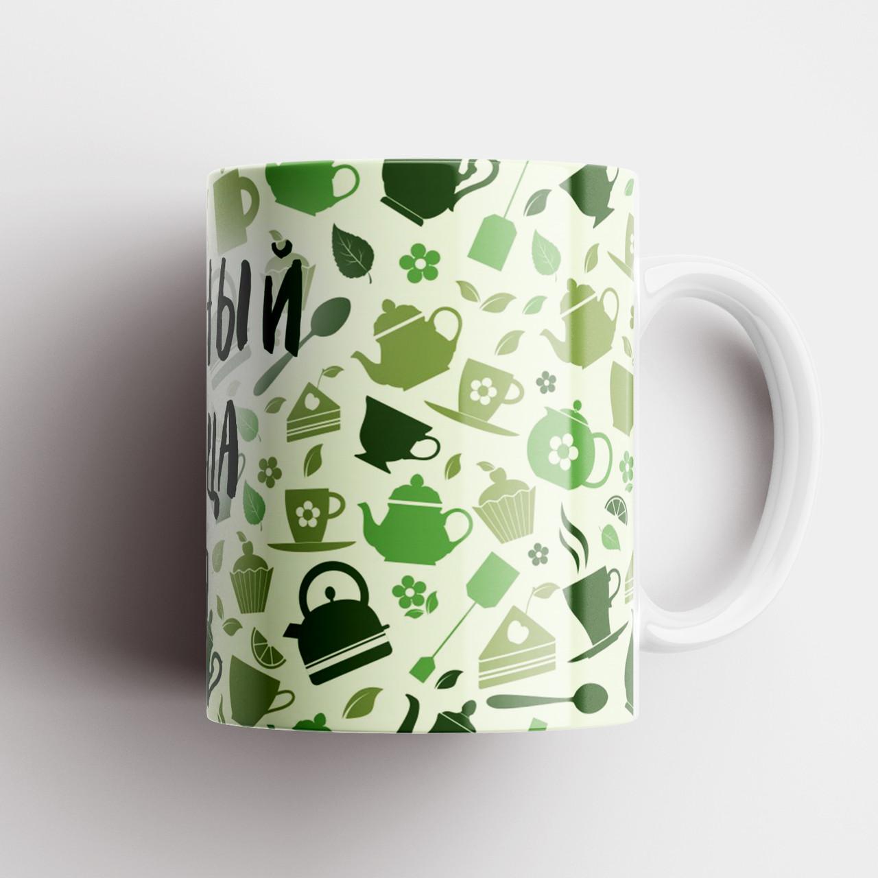 Чашка з принтом Серійний упивця чаю. Чашка з фото