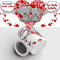 Чашка подарок любимому / любимой Love. Чашка с принтом Любовь. Чашка с фото, фото 1