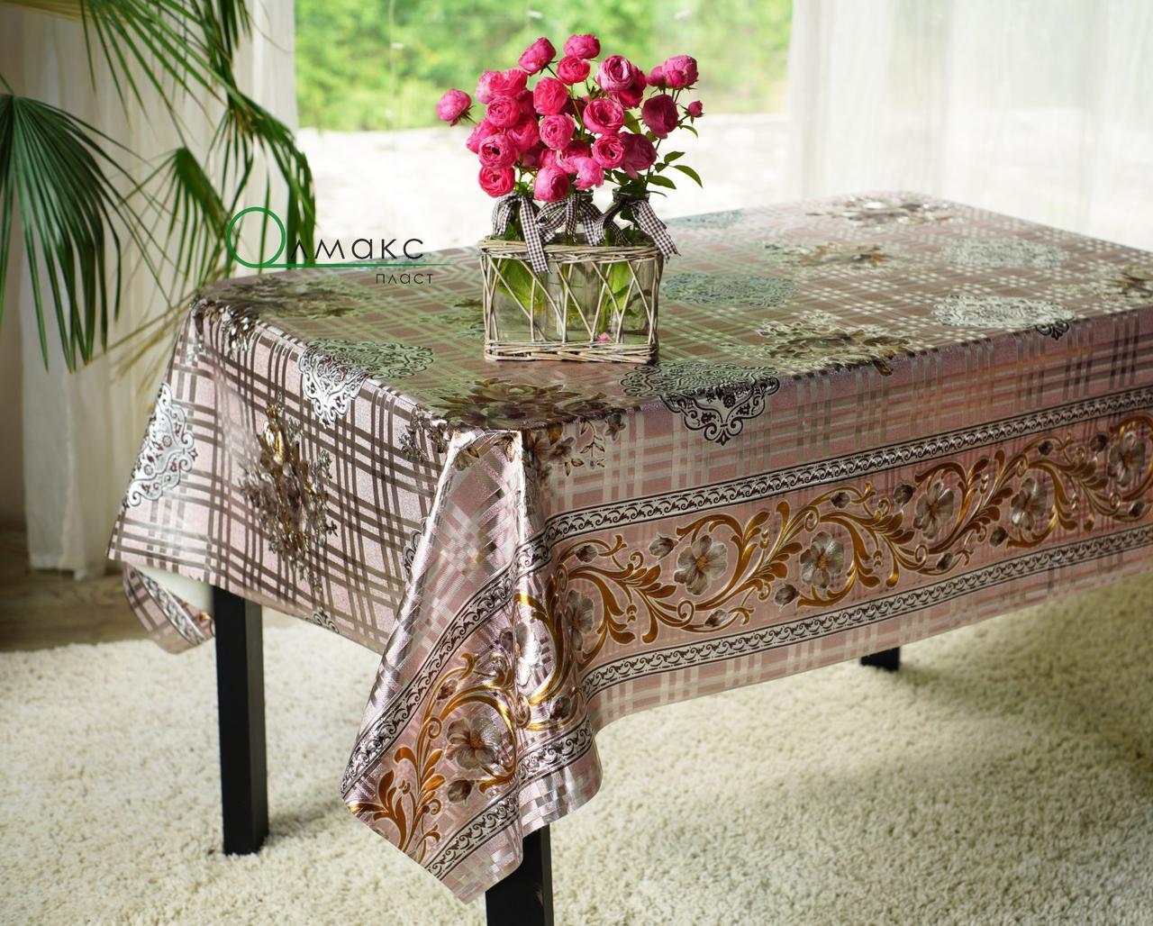 Клеенка на кухонный стол на тканевой основе с объемным рисунком