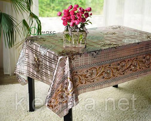 Клеенка на кухонный стол на тканевой основе с объемным рисунком, фото 2
