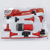 Сигнал воздушный автомобильный с компрессором на 5 тональностей