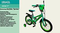 """Велосипед детский 2-х колёсный 14"""" 191421 (1шт) Like2bike Sprint, зелёный"""