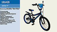 "Велосипед детский 2-х колёсный 14"" 191425 (1шт) Like2bike Dark Rider, чёрно|синий"