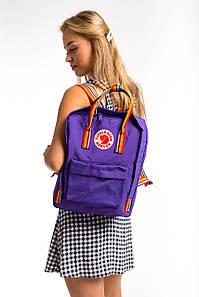 Рюкзак стильный канкен Fjallraven Kanken Rainbow 16л фиолетовый с разноцветными ручками