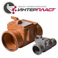 Обрытный клапан канализационный Интерпласт 50 мм