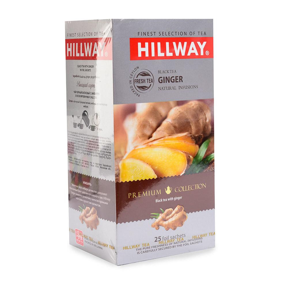 Чай пакетированый Hillway Ginger Черный Имбирный 25 шт
