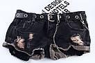 Ремень Пояс City-A Belt 100 см PU Кожа с Цепочкой Однорядный Черный, фото 2