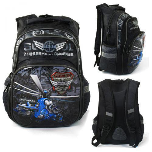 Рюкзак школьный C 43555 (36) 3D рисунок, 1 отделение, 2 кармана, дышащая спинка, в пакете [Пакет- 6900067435552  C43555 (TC142761)