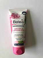 """Крем для сухої шкіри рук Balea """"Кокос і квітки лотоса """", 100 мл"""