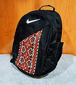 Рюкзак городской спортивный, вышивка