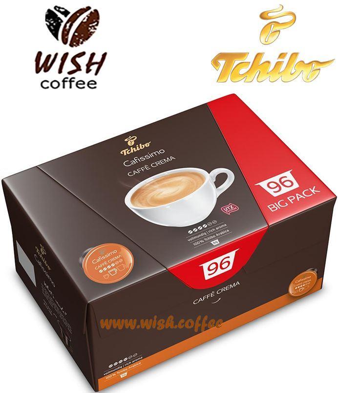 Кофе в капсулах Caffitaly Tchibo Cafissimo Vollmundig (коробочка 96 капсул - выгода 16 капсул)