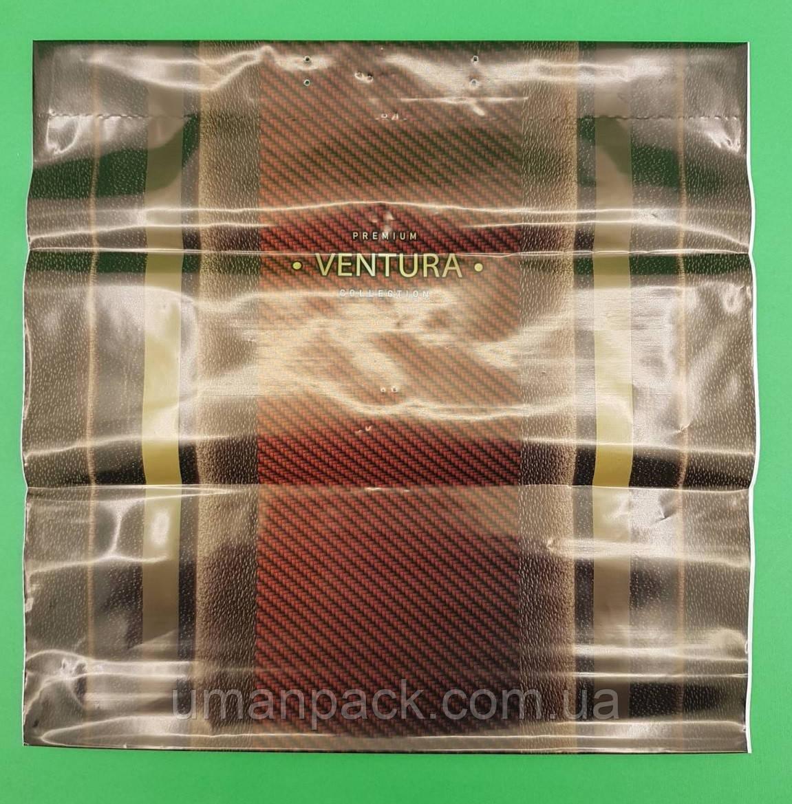 """П/е пакет- *пластик б """"Вентура""""785 (10 шт)заходь на сайт Уманьпак"""