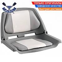 Складное кресло сиденье для лодки яхты катера 466х543х466 мм серое Osculati Италия 48.405.01 оригинал, винил