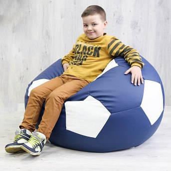 Бескаркасное кресло Футбольный Мяч Диаметр 90 см, 125 см Разные цвета