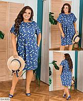 Приталенное легкое платье с цветочным принтом под пояс  Размер: 48-50, 52-54, 56-58  арт 4099