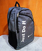 Большой серый спортивный рюкзак