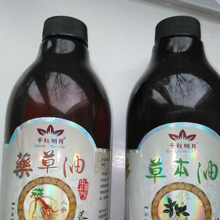Антицелюлітне масажне масло Антицеллюлитное массажное масло