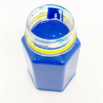 Флуоресцентная паста синяя