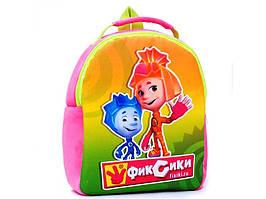 """Детский рюкзак """"Фиксики, Симка и Нолик"""" 04351, 23*20см"""