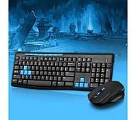 HK3800 2.4GHz Wireless Gaming Office Клавиатура и 1600DPI Optics Мышь Combo Набор (MH-256)! Топ продаж