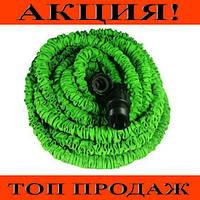 Шланг для полива Magic Hose 45 МЕТРОВ+распылитель В ПОДАРОК!Хит цена