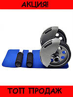 Домашний тренажер-роллер Body PRO Roller!Хит цена