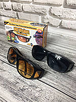 Очки HD Vision для улучшения видимости днем и ночью 2в1! Топ продаж