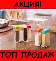 Кухонная подставка для хранения приправ и специй с 6-ю емкостями Seasoning Six Piece Set!Хит цена