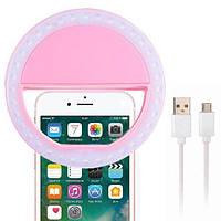 Светодиодное селфи-кольцо с USB-зарядкой Selfie Ring Light (на аккумуляторе) Розовый! Топ Продаж
