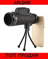 Монокуляр PANDA с креплением для телефона и треногой!Хит цена