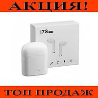 Беспроводные наушники Bluetooth HBQ i7S TWS AirPods белые!Хит цена