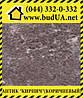 Тротуарна плитка цегла Антик, 240*160, коричневий Золотий Мандарин