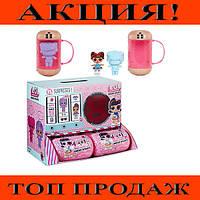 Куклы LOL КАПСУЛЫ модель BB260!Хит цена