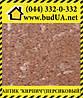 Тротуарна плитка цегла Антик, 240*160, персиковий Золотий Мандарин