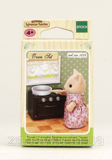 Sylvanian Families Oven Set, Сильваниан фэмелис плита, Сільваніан фемелі плита кухня