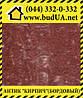 Тротуарна плитка цегла Антик, 240*160, червоний Золотий Мандарин