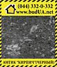 Тротуарна плитка цегла Антик, 240*160, чорний Золотий Мандарин