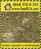 Тротуарна плитка цегла Антик, 240*160, гірчичний Золотий Мандарин