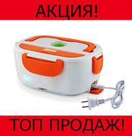 Автомобильный ланч бокс с подогревом Lunch heater box 12v Car, рекомендую