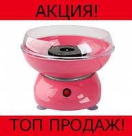 Аппарат для приготовления сахарной ваты маленький Candy Maker, протестировано