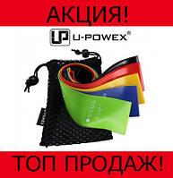 Фітнес гумки U-Powex 4 штук в комплекті!Хіт ціна