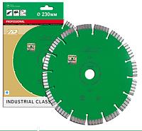 Отрезной сегментный диск (натур.камень) 1A1RSS/C3-W MAESTRO 125x2,2/1,3x22,23-10-ARPS 32x2,2x8+2 R52,5