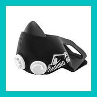 Тренировочная маска Training Mask 2.0!Хит цена