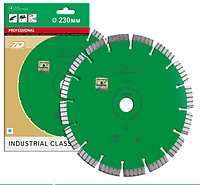 Отрезной сегментный диск (натур.камень) 1A1RSS/C3-W MAESTRO  230x2,6/1,8x22,23-16-ARPS 38x2,2x10+2 R103