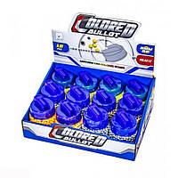 Боеприпасы - Пульки для игрушечного оружия 1000 шт.